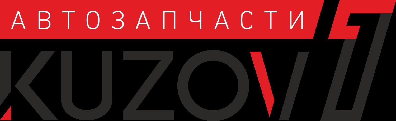 Автозапчасти в Минске | Купить запчасти для авто в магазине kuzov1